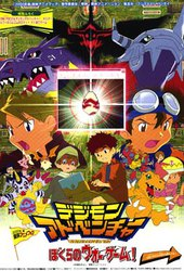 Digimon Adventure: Bokura no War Game!