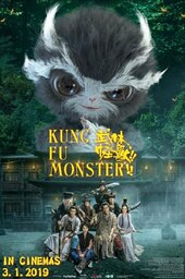 Kung Fu Monster
