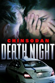 Chinsodan: Death Night