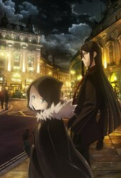 Lord El-Melloi II-sei no Jikenbo: Rail Zeppelin Grace Note