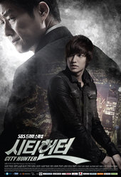 City Hunter (KR)