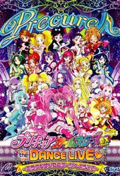 Precure All Stars DX the Dance Live: Miracle Dance Stage e Youkoso