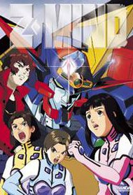 Shishunki Bishoujo Gattai Robo Z-Mind: The Battling Days of the