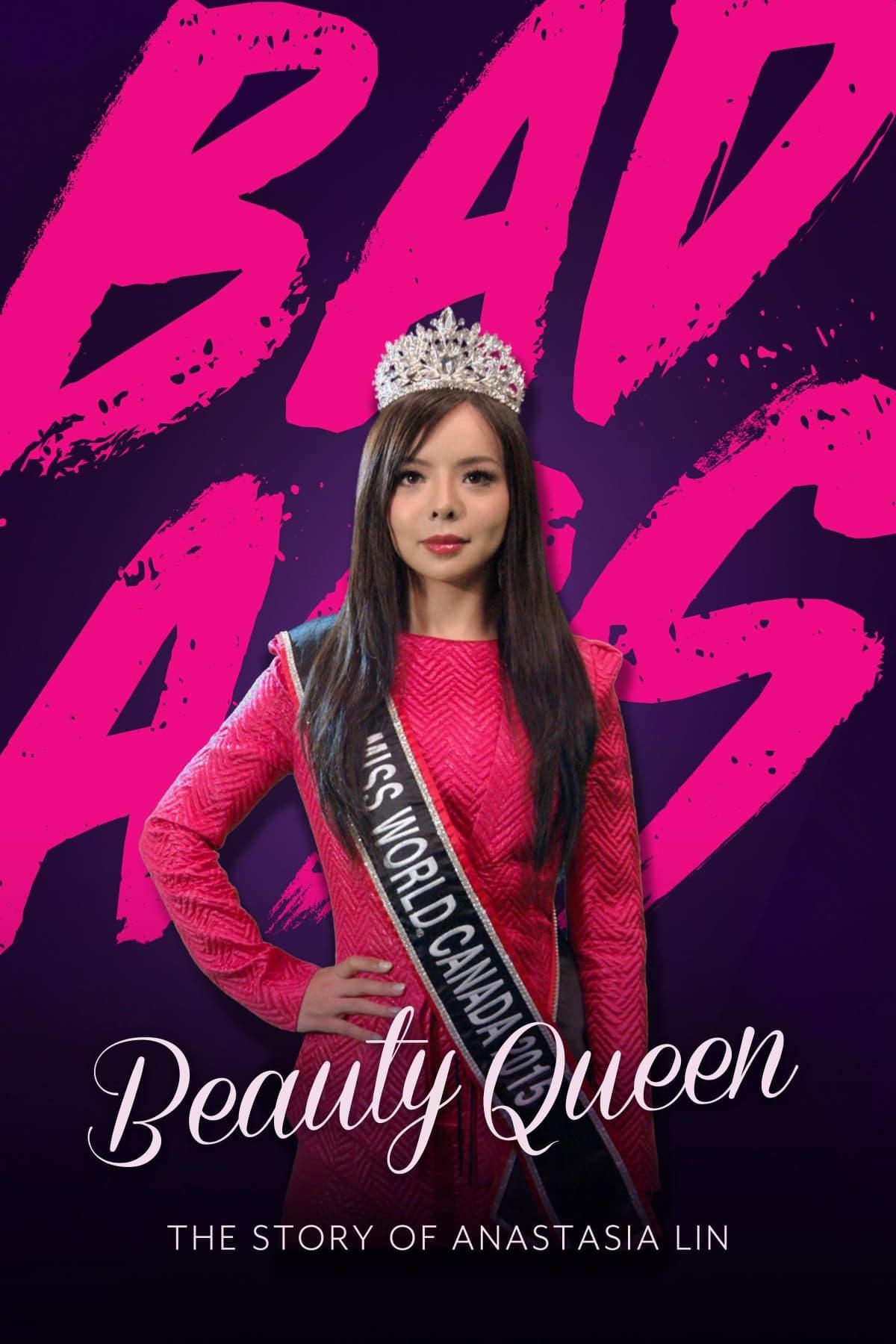 прекрасно королева красоты постеры раз
