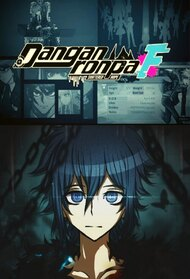 Danganronpa F: Shattered Hope
