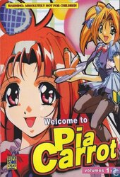 welcome to pia carrot sayakas love story