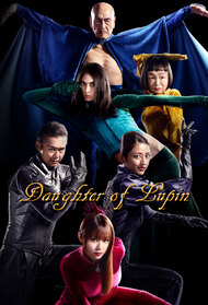 Daughter of Lupin