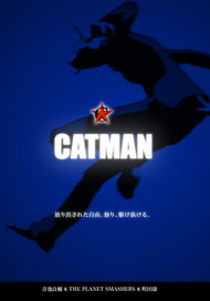 Catman Series 2