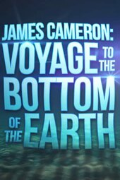 James Cameron: Voyage to the Bottom of the Earth