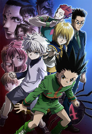 Gekijouban Hunter x Hunter: Phantom Rouge
