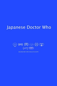 Japanese Doctor Who