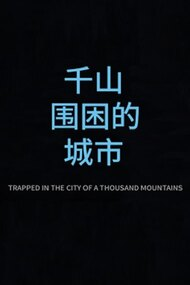 Trapped in the City of a Thousand Mountains