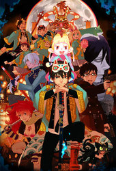 Ao no Exorcist Gekijouban