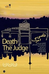 Death and the Judge