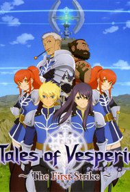 Tales of Vesperia: The First Strike