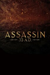 Assassin 33 A.D.