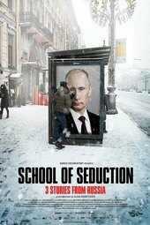 School of Seduction