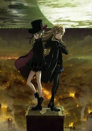 Princess Principal: Crown Handler