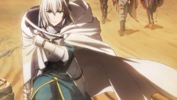 Gekijouban Fate/Grand Order: Shinsei Entaku Ryouiki Camelot Episode 1
