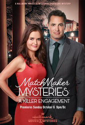 Matchmaker Mysteries