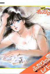 Kimagure Orange Road: Futari no Koi no Repertoire