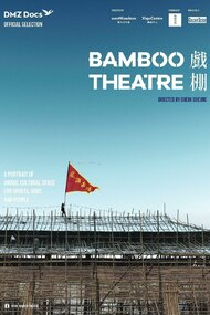 Bamboo Theatre