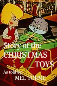 Story of the Christmas Toys