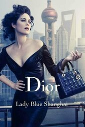 Lady Blue Shanghai
