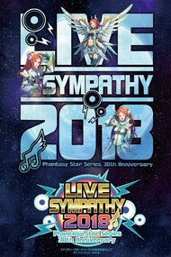 LIVE SYMPATHY 2018 Phantasy Star Series 30th Anniversary