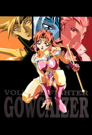 Choujin Gakuen Gowcaizer: The Voltage Fighters