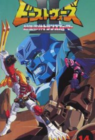Beast Wars Second Chou Seimeitai Transformers