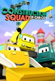 Construction Squad of Car City