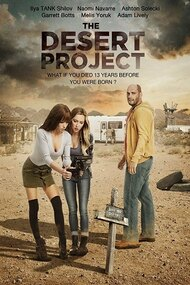 The Desert Project