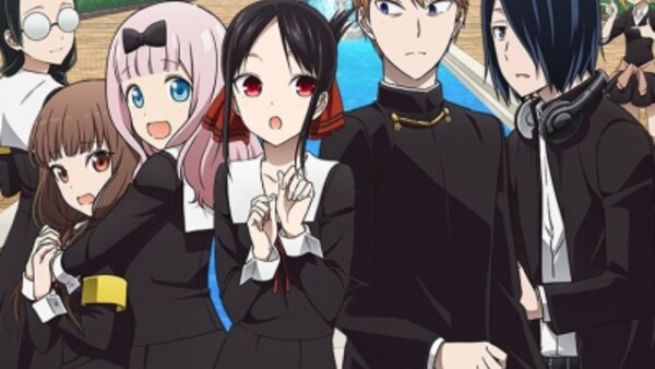 Kaguya-sama wa Kokurasetai? Tensai-tachi no Ren'ai Zunousen - Ep. 12 - The Student Council Would Like a Group Photo / The Student Council Is Going to Get That Group Photo / Chika Fujiwara Wants to Inflate