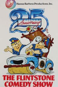 The Flintstones' 25th Anniversary Celebration