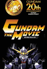 The Impression of First Gundam