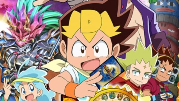 Duel Masters King - Ep. 12