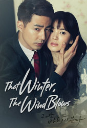 That Winter, the Wind Blows