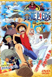 One Piece: Nejimakijima no Bouken