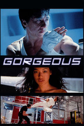 /movies/64954/gorgeous