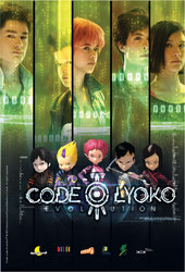 Code Lyoko: Evolution