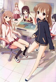 Saki: Achiga-hen - Episode of Side-A