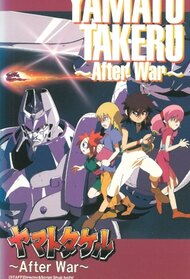 Yamato Takeru: After War