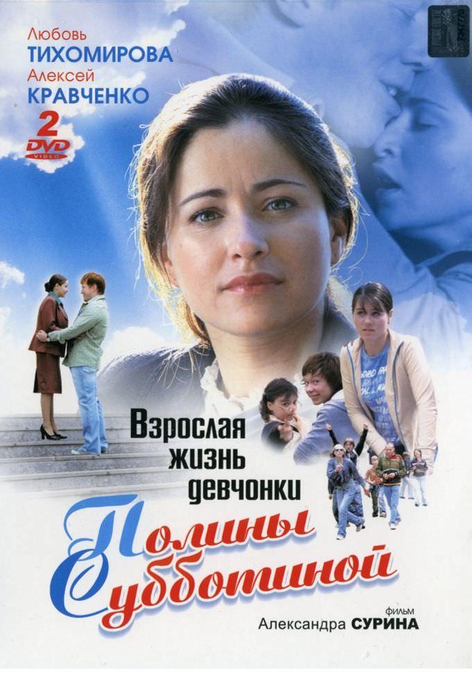 armyankami-prostitutki-film