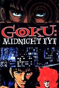 Midnight Eye Gokuu