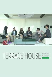 Terrace House: Boys × Girls Next Door