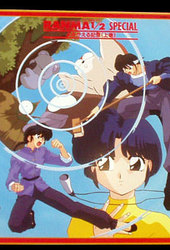 Ranma 1/2 Special