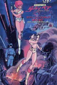 Dirty Pair: Lovely Angels yori Ai o Komete