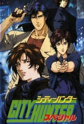 City Hunter Special: Goodbye My Sweetheart