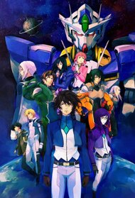 Gekijouban Kidou Senshi Gundam 00: A Wakening of the Trailblazer
